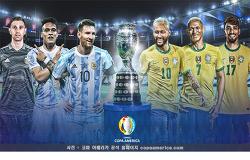아르헨티나, '숙적' 브라질 꺾고 코파 우승