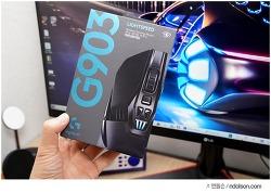 로지텍 G903 HERO 게이밍마우스의 최고 스펙을 가졌다!