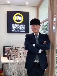 실용음악2년재 학위과정(21년 신/편입학 모집)-동아예술실용전문학교