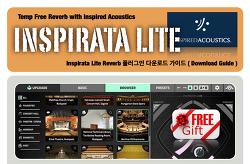 한시적 무료 플러그인 : Inspired Acoustics - Inspirate Lite Free ( 2021년 2월 28일까지 )