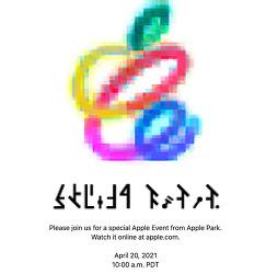 애플(Apple) 2021년 4월 이벤트 알림 이미지 (pixel mixed)