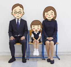 일본의 스카이캐슬 / 명문 학교에 입학 면접에 엄마도 면접용 옷을 입어요