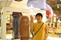 싱가포르 출장 = 머라이언 초콜렛