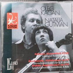 Oleg Kagan - 멘델스존 바이올린 협주곡 (with Kurt Masur)