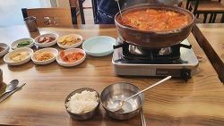 [오늘 뭐먹지? _ 금정구 부곡동 맛집] 미진네식당 _ 돼지갈비 김치찌개