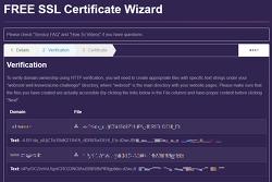 카페24 웹호스팅 무료 ZeroSSL 인증 실패 해결 방법