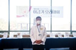 제14회 이금기 요리대회 대학부 예선전 - 혜전대학교