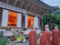 [초파일] 불기 2565년 부처님오신날