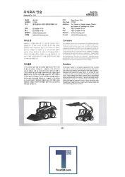2018 KIEMSTA 대한민국 국제농기계자재 박람회 참가업체 - 8 : 2018 KIEMSTA Korea International Agricultural Machinery Materials Fair Participating Company
