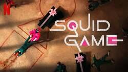 오징어 게임 (Squid Game)