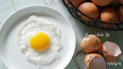 달걀후라이. . . 달걀후라이 종류와 먹는법 그리고 냉동달걀^^