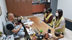 쓰담쓰담 참가자의  차 한잔의 여유