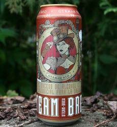 Steam Brew German Red (스팀브루 저먼 레드) - 7.9%