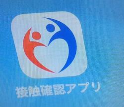일본 후생성 추천 c-19 어플 동작이상으로 사과