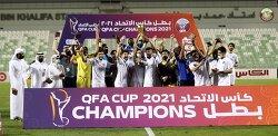 [2021 QFA컵 결승] 알사일리야, 신설된 QFA컵 첫 우승팀이 되면서 시즌 컵대회 더블 달성해!