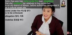 독서 훼방꾼들-권아나TV