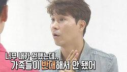 박수홍 결혼 딴지 거는 지질한 언론과 기자. 나간 정신 찾으세요