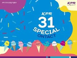 KPR, 창립 31주년 첫 '온택트' 기념행사 개최