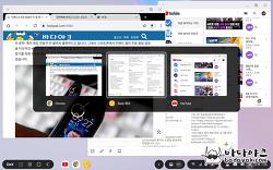 갤럭시 탭S7 있으면 윈도우 노트북이 필요 없다?