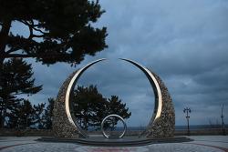 삼척 새천년 해안유원지 소망의 탑
