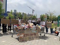 우리는 더 이상 쓰레기를 구입하고 싶지 않아!