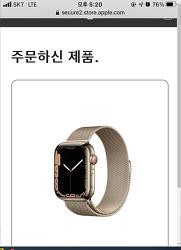 애플워치7 해외직구 가격, 출시일, 스펙 비교