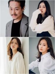 임기홍-백수민-조유정-송지연, 다른이엔티와 전속계약