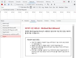 [IIS] IIS에서 'ASP.NET 5'를 사용할때 '405 Method Not Allowed' 오류