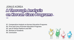 [JOINUS KOREA ②] 'Hey! Do you really want to study Korean?', A Korean Education Program Comparing Guide for to-be Korean Learners