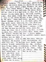 [글쓰기 연습] 자아형 인간