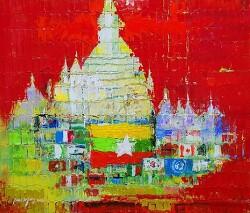 미얀마의 민주화 운동에 대한 연대와 지지