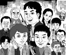 한국 드라마를 만화로 알리는 일본인 트윗