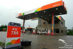 분위기가 확 바뀐 LPG 전문기업 E1의 모습!! 무슨 의미를 담았을까?