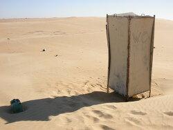 Egypt 09_사막에서 똥