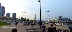 [선박] 서울 생활 시작한 지 40년만에 한강유람선 탑승