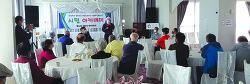 범민주 원탁회의 '시민 아카데미' 10월 24차 강좌 열어