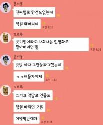 인천공항 보안검색요원 청원경찰 정규직 논란 / 20대의 분노는 모병제로 풀자