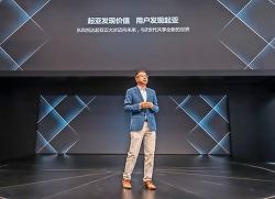 기아차, 2020 베이징 국제모터쇼 참가