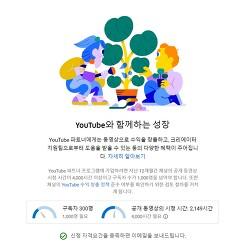 오토바이 수리 유튜브 채널 구독자 300명 달성 기록
