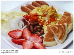 [적묘의 간단레시피]브런치tip,주말은 브런치,계란은 필수,홈카페,딸기라떼,모히또
