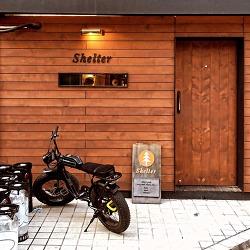 대구/교동 LP바 - 쉘터 (Shelter)