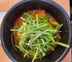 국기원사거리맛집 갈비찜과 육전냉면 최고 마부육전 역삼점