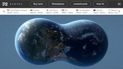 이제 암호 화폐에 이어 '가상 부동산'에 투자? VIDEO:What is Earth 2?