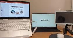(안전교육) 서울여성능력개발원 감염병예방과 자연재해와 안전 ㅡ 박지민강사