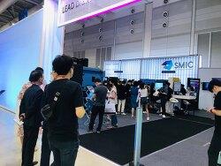한국국제기계박람회(KIMEX 2020) 둘째 날 입니다