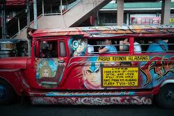 필리핀 지프니(jeepney) 이야기..