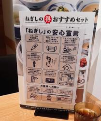 일본 식당의 투명 가림막 방역