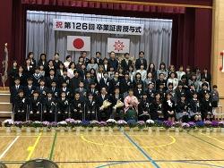 코타의 졸업식