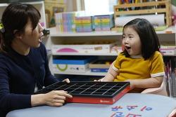 [남부산 홈스쿨 취재기] 이소유 어린이 홈리틀한글 & 수학동화 수담뿍 연합수업, 유아수학, 한글수업