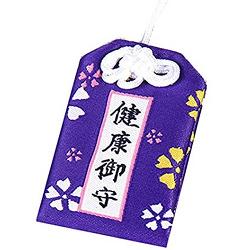 버리기 찜찜한 부적, 온라인으로 처리하는 일본